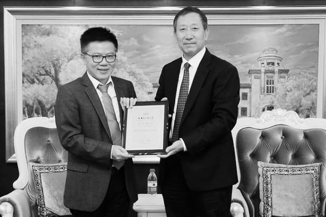 世界著名数学家吴宝珠受聘为哈工大讲席教授