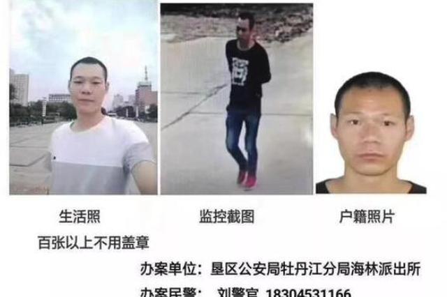 监控画面曝光 海林农场重大刑事案件警方悬赏已升至5万