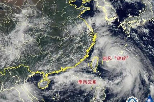 """超强台风""""玲玲""""北上 7日夜开始黑龙江多地暴雨或大"""