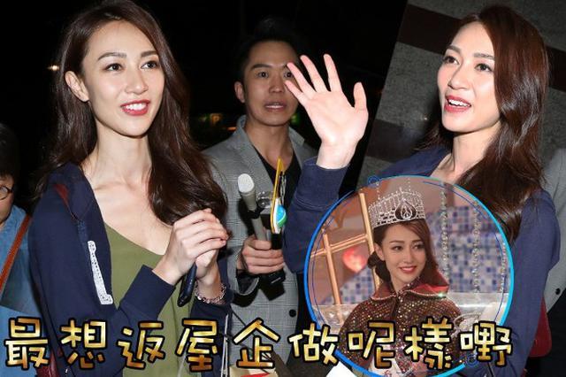 新科港姐冠军黄嘉雯凯旋 否认做小三介入他人恋情