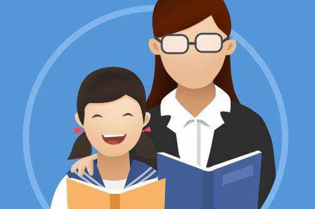 大发快3官方-大发快3平台55人被授予全国优秀教师和全国优秀教育工作者