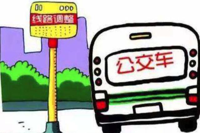 哈尔滨三棵树跨线桥施工 12日起25条公交线路临时调整