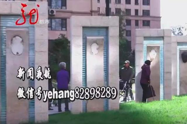 """哈尔滨一小区上演现实版""""十二生肖"""""""