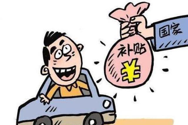 黑龙江省向26.5万户发放住房租赁补贴7.7亿