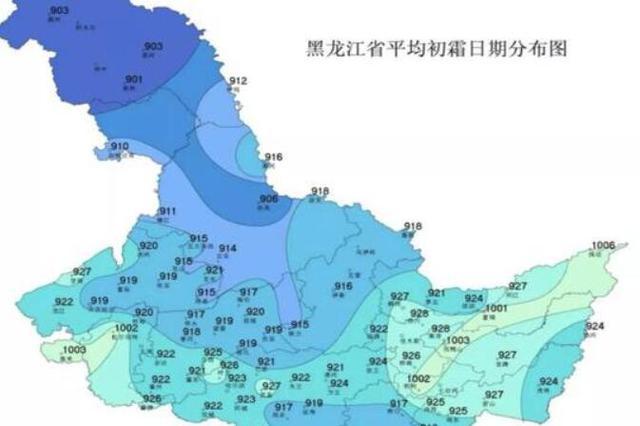 秋裤上岗 今明两天强降温+初霜冻 哈市可能出现雨夹雪