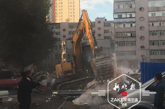"""拆除""""城市疮疤""""哈尔滨南岗区这两处危房被""""根除"""""""