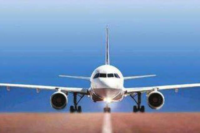 10月起冰城可直飞吉隆坡、雅加达