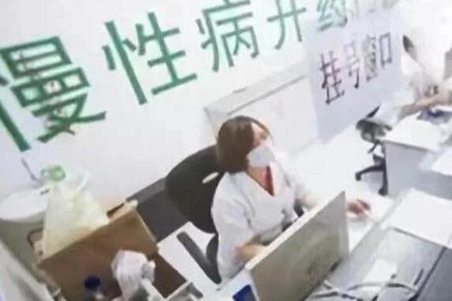 权威解答来了 哈尔滨市医保特殊慢病申报鉴定17日开始