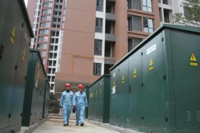 大发快3官方-大发快3平台发新规:新建小区配电室不得设在楼房最底层