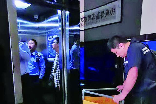 哈西麗枫酒店被投诉搅了一场婚礼 新郎被困电梯50分钟