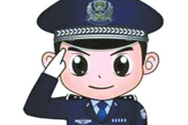 黑龙江省公安厅表彰奖励贡献突出公安民警