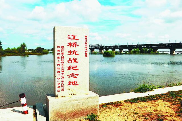 黑龙江省新增一处全国爱国主义教育示范基地
