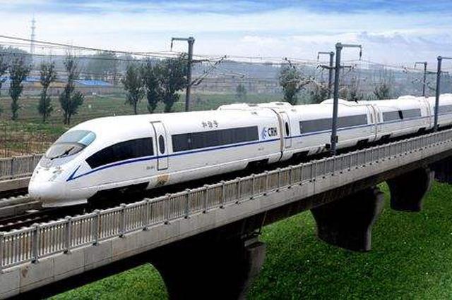 """新列车运行图10月11日实施  """"十一""""加开28.5对列车"""