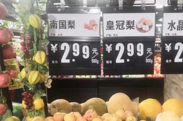 """买水果不再是""""甜蜜的负担"""" 哈市一大批水果便宜了"""