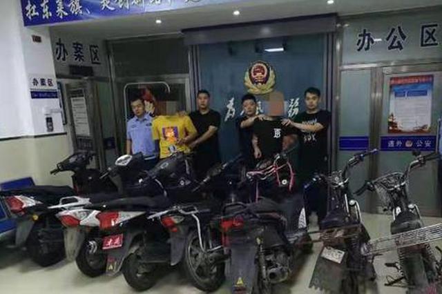 嫌送餐累还耽误打网游 4名外卖小哥竟组团偷摩托车