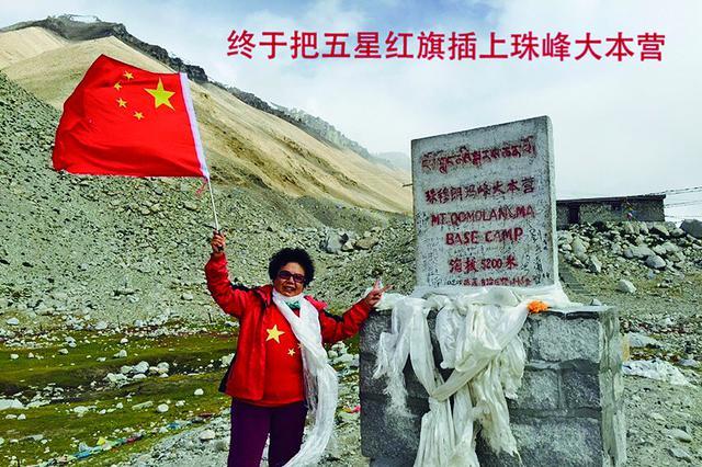 哈尔滨退休医生何晓莲:五年游遍七大洲