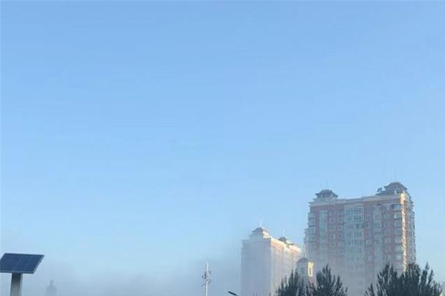 大雾黄色预警:雾持续较短 看冰城在浓雾中醒来