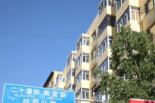 """节能宜居 哈尔滨市道外区129栋老楼穿""""新衣"""""""