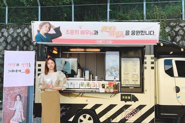 结婚两周年纪念日!李东健为妻子赵伦熙新剧应援