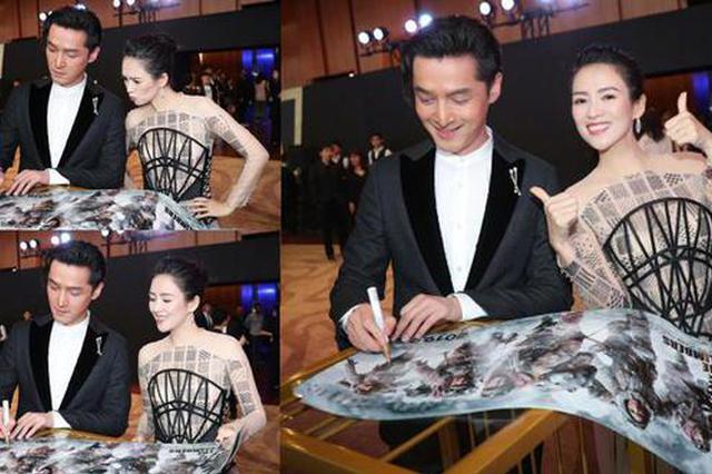 胡歌为电影海报签名 章子怡似小粉丝表情多多