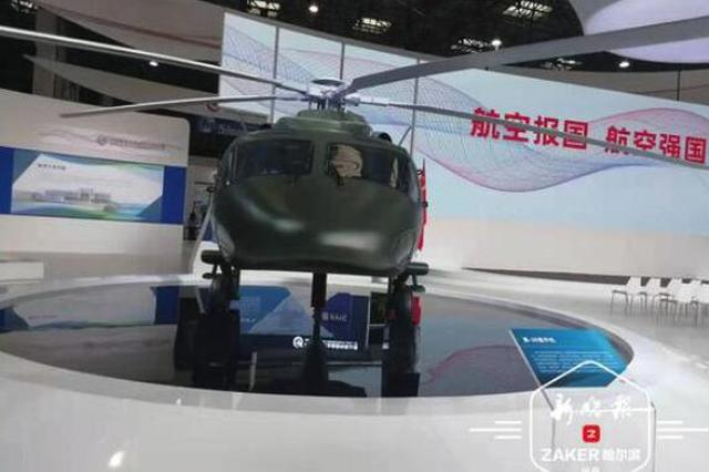 """国庆大阅兵首次亮相的直20来了 """"哈尔滨制造""""强势起"""