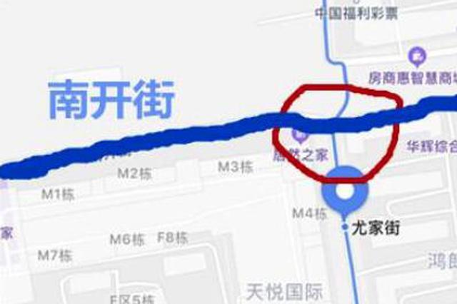 哈尔滨尤家街与南开街交口交通封闭23天 注意绕行