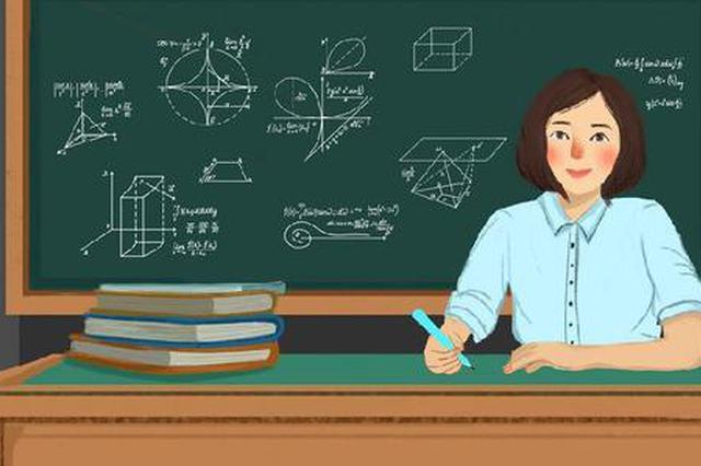 哈三中、六中、九中等7所学校招61名教师 21日起报名