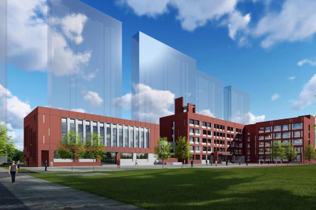 哈尔滨市南岗区会展小学校拟下月开建 明年7月竣工