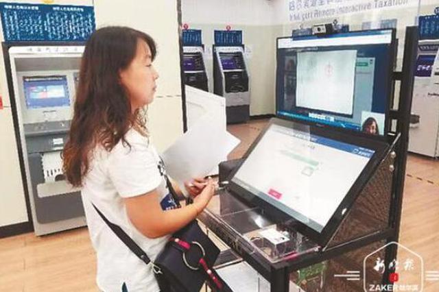 """七成事项""""一次结"""" 哈尔滨市推行""""六个一""""便民服务"""