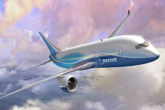 国内首张!黑龙江省企业获飞机拆解资质维修许可证