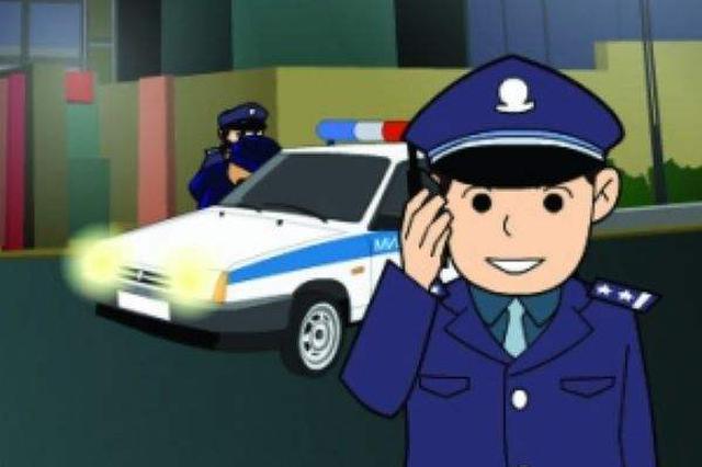 可视化指挥实时定位 哈市首个校园一键报警系统投用