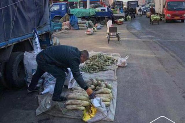 统筹点位 服务菜农 哈尔滨道外区设置32处秋菜售卖点