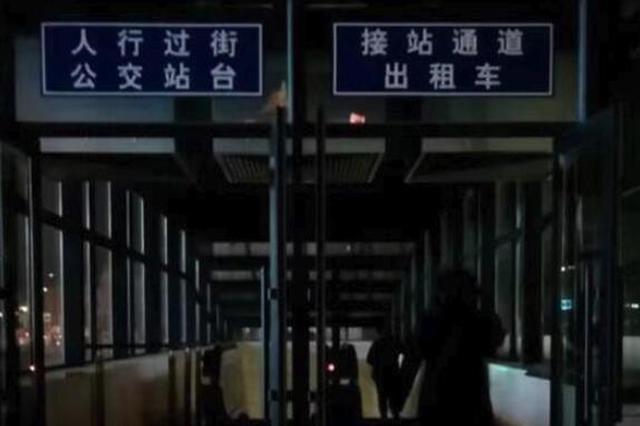 哈站南广场地下通道不亮敞 市铁建办:如有问题马上安装采光