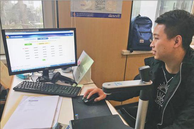 哈尔滨车管业务流程再优化办理更高效 买车上牌一次办