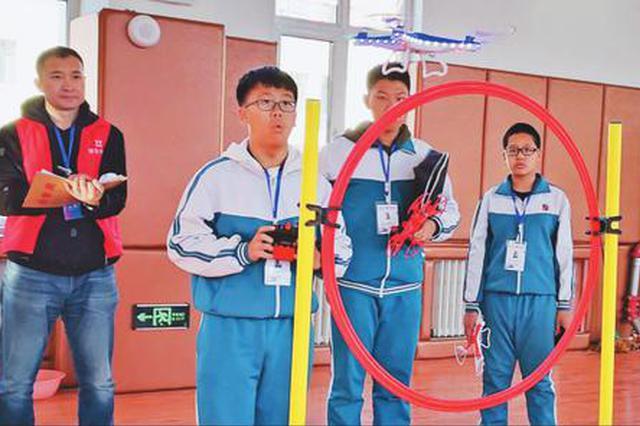 哈尔滨市180余名中小学生激烈角逐青少年无人机大赛