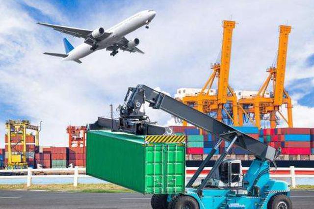前三季度5分极速PK10—极速5分PK10省外贸进出口保持两位数增长