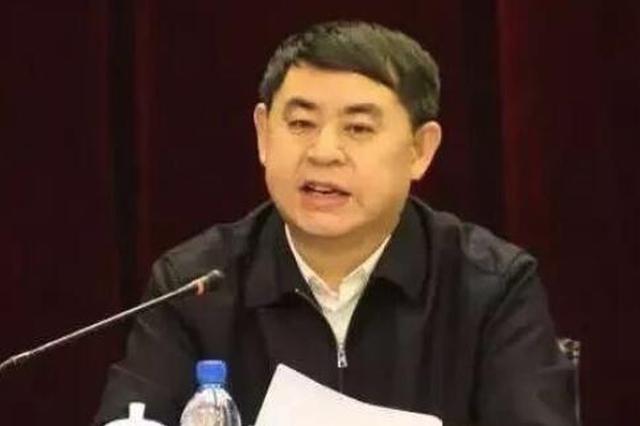 省委网信办原副主任孙跃武严重违纪违法被开除党籍和公职