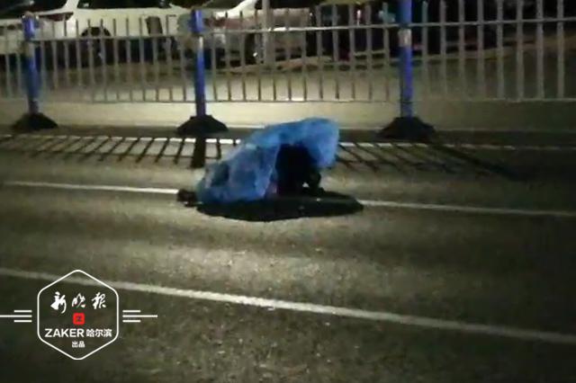 女子深夜被撞身亡 肇事车逃逸