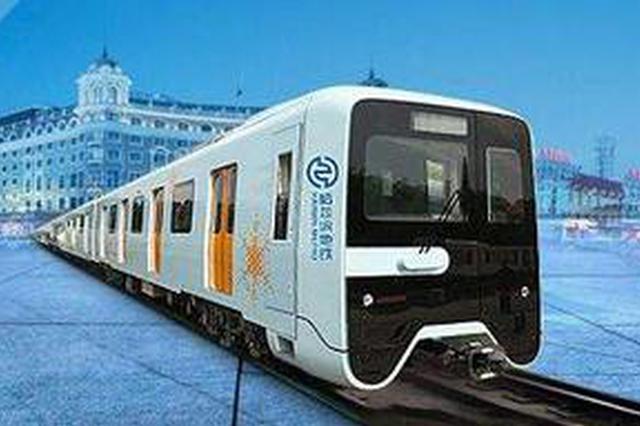 哈尔滨地铁2号线一期工程计划2020年底试运营