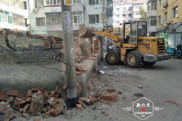 """哈尔滨一大院里的储煤场拆了 """"倒""""出60平方米空地"""