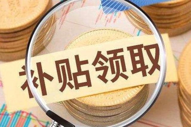 免费补贴 龙江职业技能提升行动新规发布 这些人将受益