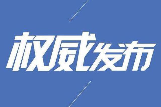 黑龙江15人入选2019乡村文化和旅游能人支持项目名单