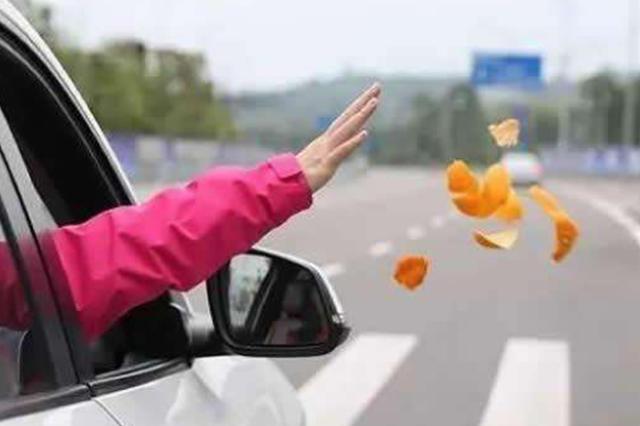罚200元!124起车外抛物被曝光 哈尔滨市民可参与抓拍