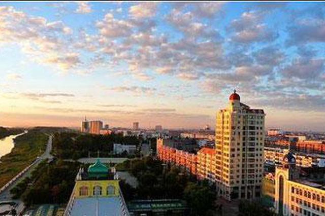 全国生态文明县出炉 黑龙江这个地方被生态环境部选中