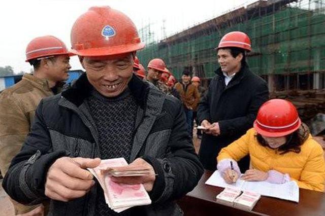 农民工欠薪坚决不行 黑龙江成立领导小组专项治理
