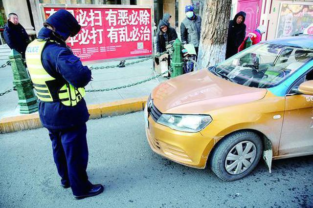 哈尔滨市交警出重拳 仅果戈里商圈处罚违停近百件