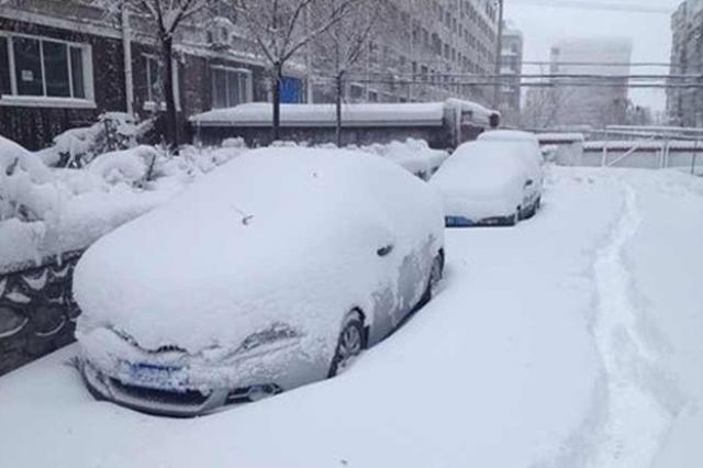 黑龙江省六地降下暴雪 鸡东县降雪量达27.8毫米