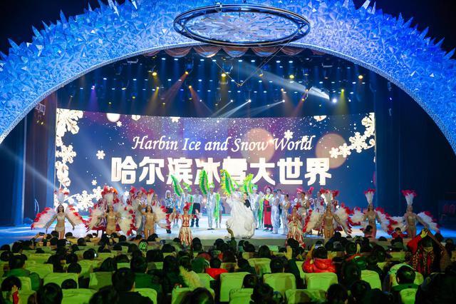 指尖激发美感 足尖踏破宁静 哈尔滨冰雪大世界哈冰秀引领冬季