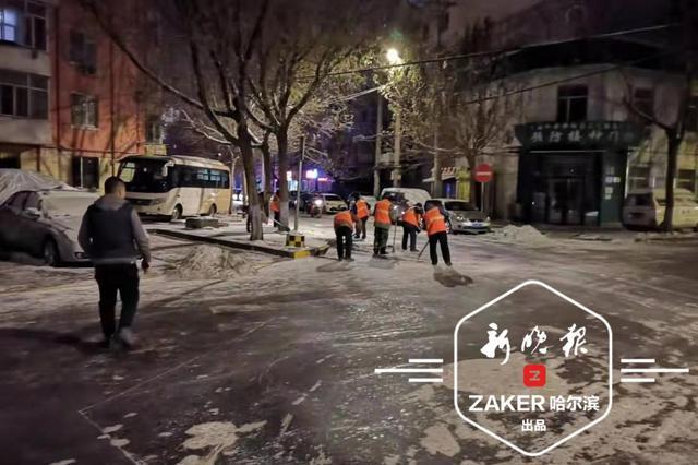 主干街路全清完 哈市清雪已向背街背巷延伸