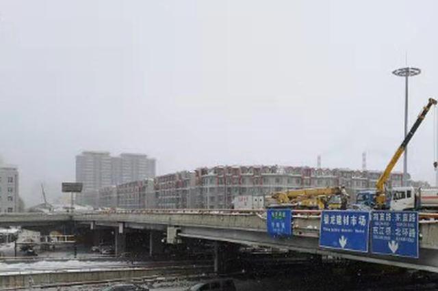"""东二环南直路高架主桥20日通车:结束3个月拥堵""""阵痛"""""""